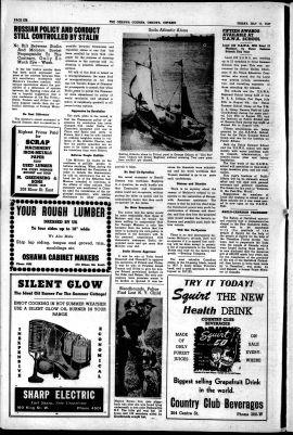 1947Jul11006.PDF
